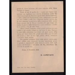 Fregio tropicale Campagna di Libia 1911/13 Fanteria