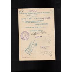 Tessera PNF Partito Nazionale Fascista 1923